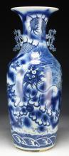 A Big Chinese Antique Blue & White Porcelain Vase