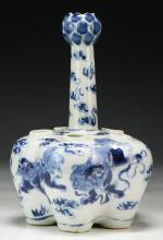 A Chinese Antique Blue & White Six Hole Porcelain Vase