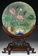 A Chinese Jade And Stone Carved Table Screen
