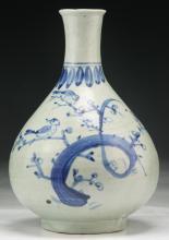 A Korean Antique Blue & White Porcelain Vase