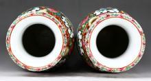Pair Vintage Chinese Rose Medallion Porcelain Vases