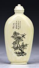 A Chinese Antique Polychrome Ivory Carved Snuff Bottle