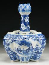 A Chinese Antique Blue & White Porcelain Five Hole Vase