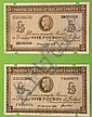2 Provincial Bank of Ireland £5 Bank Notes