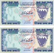 Set of 2 consecutive 5 Dinars banknotes (1973), Bahrain Monetary Agency.