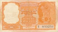 5 Rupees known as