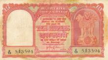10 Rupees known as