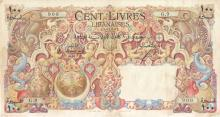 One of the most beautiful notes in the world, 100 Livres banknote (1945),  Banque de Syrie et du Liban.