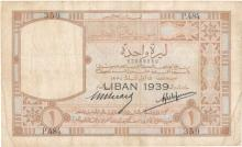 1 Livre banknote with overprint