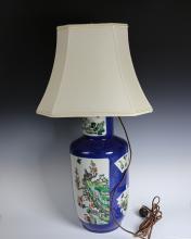 LATE QING BLUE GLAZE VASE LAMP
