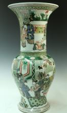 May Asian Art and Antique Auction