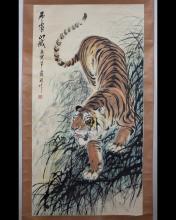 Su Xing Tiger Painting