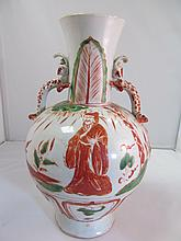 Famile Rose Vase