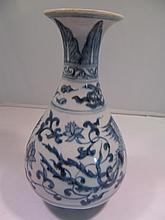 Yuan Blue & White Vase