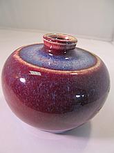 Junyao Vase
