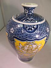 Familiar Rose Meiping Vase