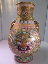 Familiar Rose Vase with Bat Handle Qianglong Mark