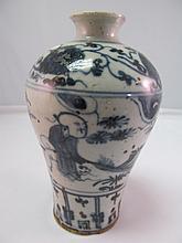 Blue & White Meiping Vase