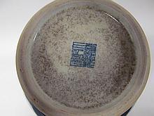 Republic Qianlong blue glazed vase