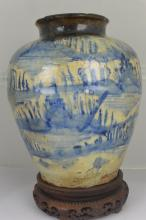Chinese Ming Dynasty blue-and-white porcelain vase