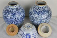 Chinese Blue and White Porcelain Jars and Bowl