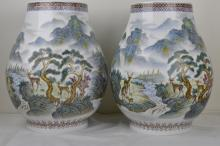 A Pair of Chinese Famille Rose Jars