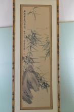 A Framed painting of Bamboo; meaning of peaceful
