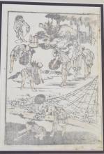 Japan KatsushikaHokusai Paint