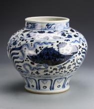 Asian and International Arts