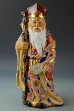 Chapum Satsuma Figure