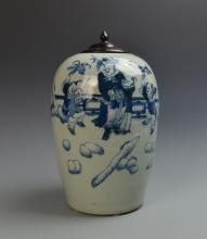 Chinese Export Vase