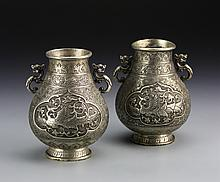 Pair of Chinese Silver Vases