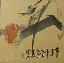 Chinese Framed Ink Watercolor Painting