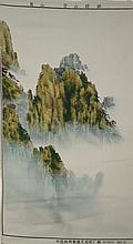 Chinese Silk-Woven Art of The Yellow Mountain