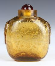 Chinese Peking Glass Snuff Bottle with Gold Flakes