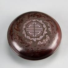Chinese Carved Zitan Ink Box