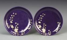 Pair of Chinese Famille Rose Dishes