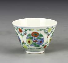 Chinese Doucai Cup