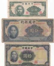 Group of Chinese Bank Notes