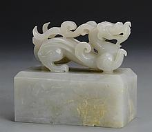 Chinese Dragon Jade Seal
