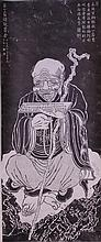 Chinese Rubbing of Giang Xiou Monk