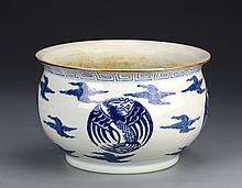 Chinese Blue and White Temple Basin