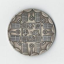 Two Chinese Guangxu Metal Coins