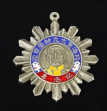 Chinese Metal Marshall Badge