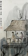 Chinese Scroll Painting, Attributed to Fu Baoshi
