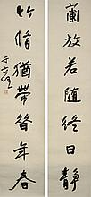 Pair of Chinese Calligraphy Couplets, Yu You'ren