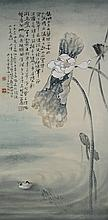 Chinese Scroll Painting of a Flower