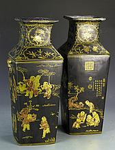 Pair of Lacquer Square Vases