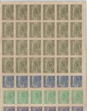 Four Sheets of Chinese Stamps