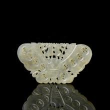 Chinese Jade Butterfly Pendent